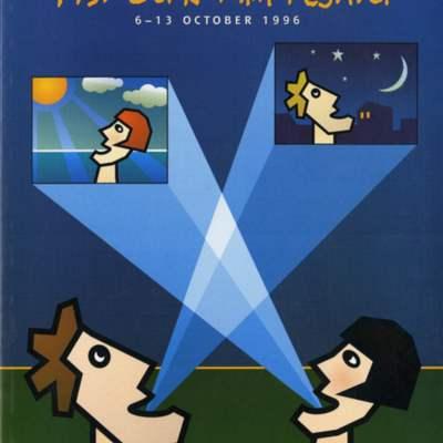 028-01-J-1996-Front-Programme.jpg